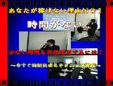 スペシャルセミナー動画